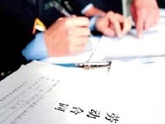 关于招聘祁各庄学区教育教学劳务派遣人员进入体检程序的通知