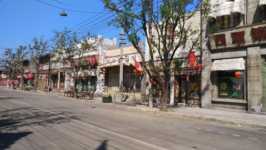 新中国五十年代北京西四大街
