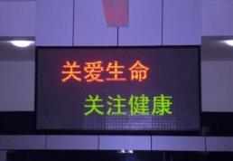 大厂县夏垫镇泓哲光电广告制作中心
