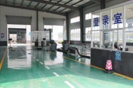 大厂回族自治县盛峰机动车检测有限公司